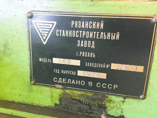 STANKO - drejebænk 165 x 2500 mm 5 7